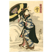 Utagawa Yoshitora: Beauty in the Snow - Artelino
