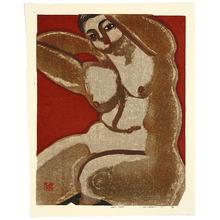 Okiie: Nude - Artelino