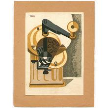 Inagaki Tomoo: Coffee Grinder - Ichimokushu Vol. 5 - Artelino