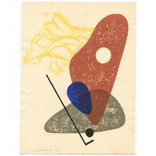 Shinagawa Takumi: Forms - Ichimokushu Vol. 6 - Artelino