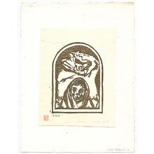 Ota Koji: Snow Child - Ichimokushu Vol. 4 - Artelino