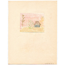 Yamada Akiyo: Landscape - Ichimokushu Vol. 5 - Artelino