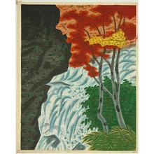 前田政雄: Dragon Head Waterfall in Nikko - Artelino