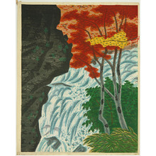 Maeda Masao: Dragon Head Waterfall in Nikko - Artelino