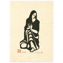 Wakabayashi Noriko: Meditation - Scenery of the Mind - Artelino