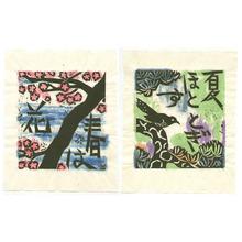 Onda Akio: Poetic Seasons by Zen Master - Artelino