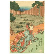 Shumbaisai Hokuei: Lady Camellia - Artelino