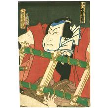 豊原国周: Ichikawa Kodanji - Kabuki - Artelino