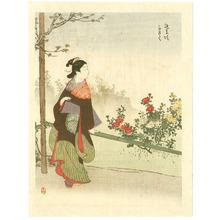 Gyokudo Terukata: Beauty and Chrysanthemums - Artelino