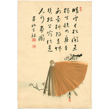 Shibata Zeshin: Umbrella and Plum - Artelino