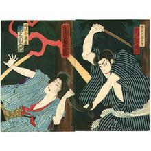豊原国周: Thunderbolt - Kabuki - Artelino