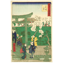 Utagawa Hiroshige III: Mimeguri Shrine - Famous Places of Tokyo - Artelino