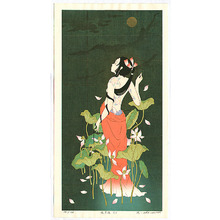 Okamoto Ryusei: White Fox - Moonlight, No.1 - Artelino