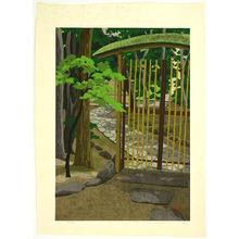 Maeda Masao: Entrance to a Garden - Artelino