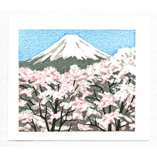 Unknown: Mt. Fuji and Cherry - Artelino