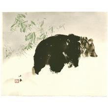 Takeuchi Seiho: Bear in Snow - Artelino