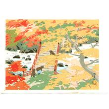 Okumura Koichi: Takao in Kyoto - Artelino