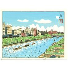 Hagiwara Hideo: River in Osaka - Artelino