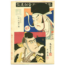 鳥居清忠: Kanjincho - Kabuki Juhachi Ban - Artelino