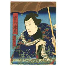 Sasaki Yoshimitsu: Jitsukawa Enjaku - Kabuki - Artelino