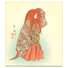 Matsuno Sofu: December - Noh Twelve Months - Artelino
