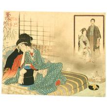 Mizuno Toshikata: Convalescence - Artelino