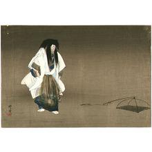 Tsukioka Kogyo: Ghost - Noh Ga Taikan - Artelino