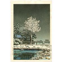 Tsuchiya Koitsu: Forest of Water God at Sumida River - Artelino
