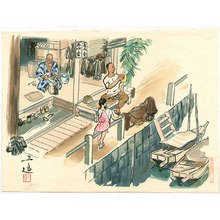 Wada Sanzo: Fisherman's House - Sketches of Occupations in Showa Era - Artelino