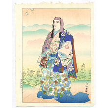 Natori Shunsen: Onoe Kikugoro - Kabuki - Artelino