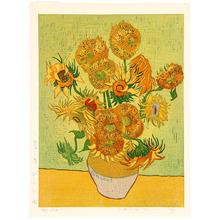 Okuyama Gihachiro: Sunflowers - Van Gogh Series - Artelino