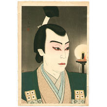 Natori Shunsen: Ichikawa Jukai - New Edition of Theatrical Portraits - Artelino