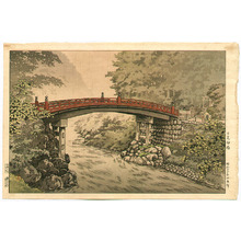 風光礼讃: Sacred Bridge in Nikko - Artelino
