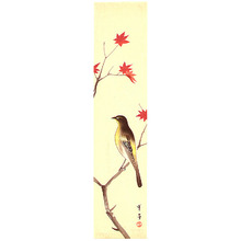 Watanabe Seitei: Wagtail - Artelino