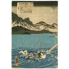 Utagawa Kuniyoshi: Swimmer and Pleasure Boat - Artelino