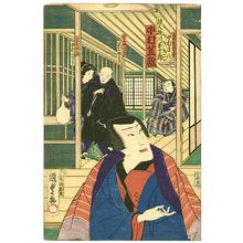 Utagawa Kunisada III: Clients of a Restaurant - Kabuki - Artelino