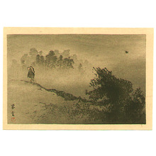 山本昇雲: Priest on a Mountain Path - Artelino