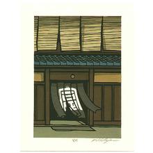 Nishijima Katsuyuki: Late Autumn Blast - Artelino