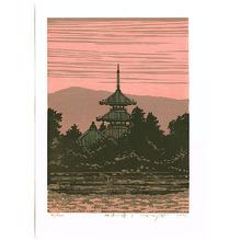 Kitaoka Fumio: Pagoda in Ikaruga - J - Artelino