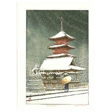 川瀬巴水: Toshogu Shrine - Artelino