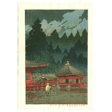 川瀬巴水: Futatsu Hall, Nikko - Artelino