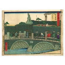 三代目歌川広重: Mint - The Famous Places of Tokyo - Artelino