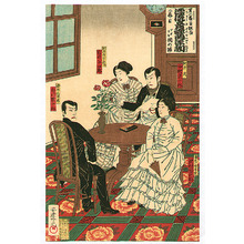 Adachi Ginko: The Discussion - Kabuki goes to America - Artelino