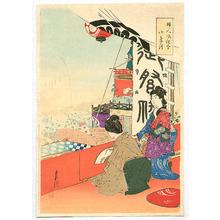 Ogata Gekko: Viewing Festival - Fujin Fuzoku Zukushi - Artelino