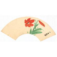 Takeuchi Seiho: Tiger Lily - Artelino