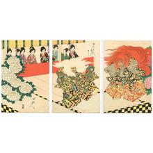 Toyohara Chikanobu: Red and White Lion Dance - Artelino