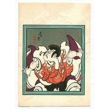 Torii Kiyotada I: Narukami - Kabuki - Artelino