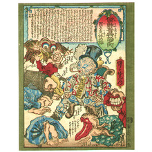 河鍋暁斎: The Lazy One in the Middle - Tales of Aesop - Artelino