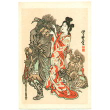 Kawanabe Kyosai: Beauty and Demon Queller - Artelino