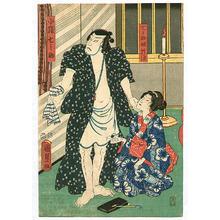 歌川国貞三代: Brother and Sister - Kabuki - Artelino